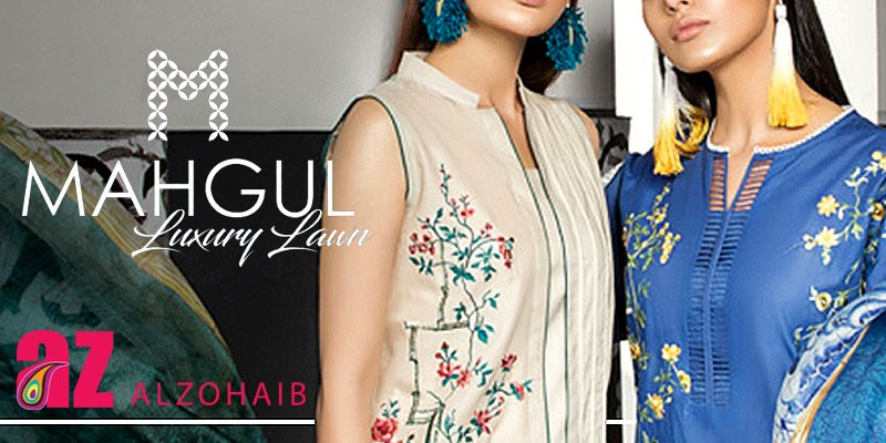 Al-Zohaib Mahgul Luxury Lawn Collection 2018