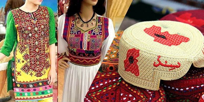 An Overview to Sindhi Cultural Products