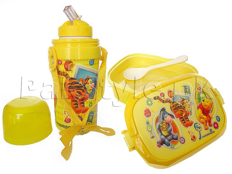 Kids School Thermos & Lunch Box Set - Yellow