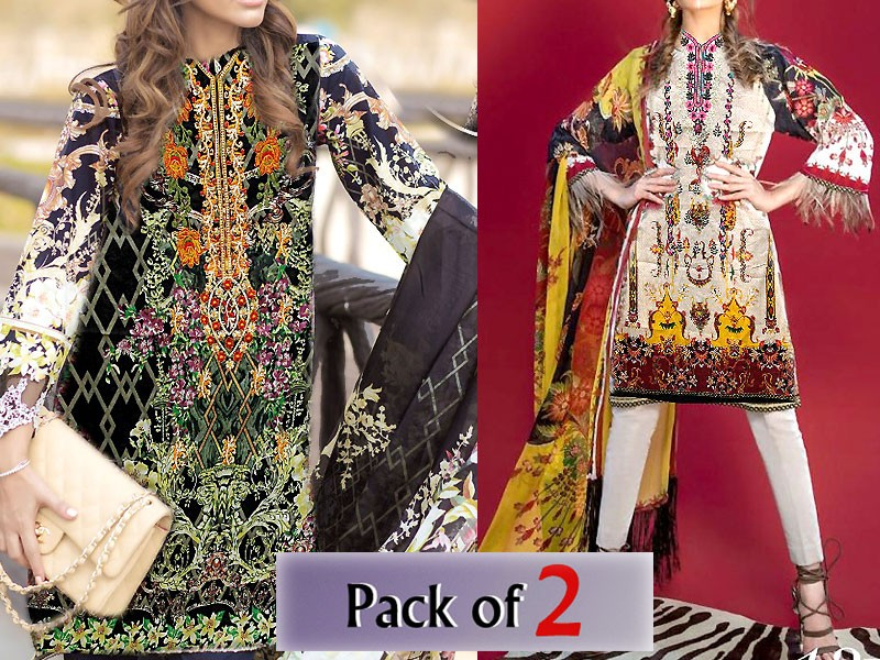 Pack of 2 Embroidered Lawn Suits with Net Dupatta