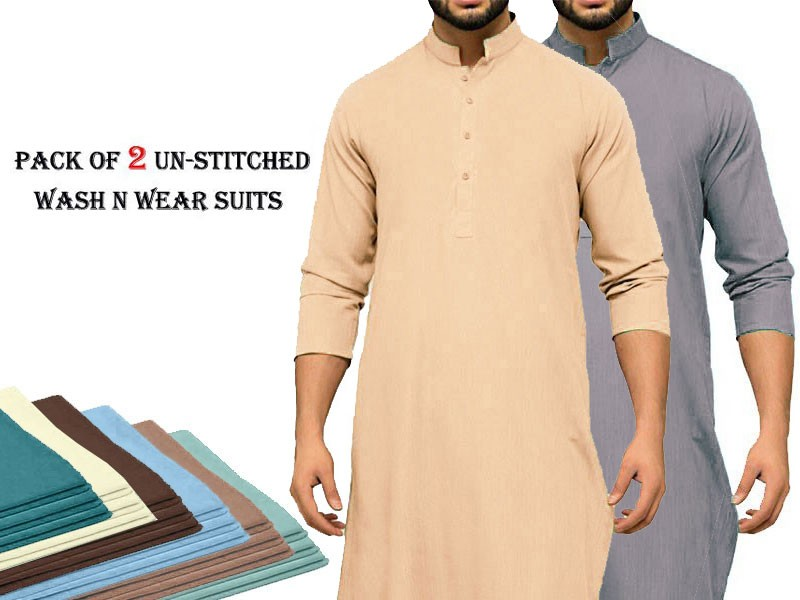Pack of 2 Levi's Sleeveless Sweaters Price in Pakistan
