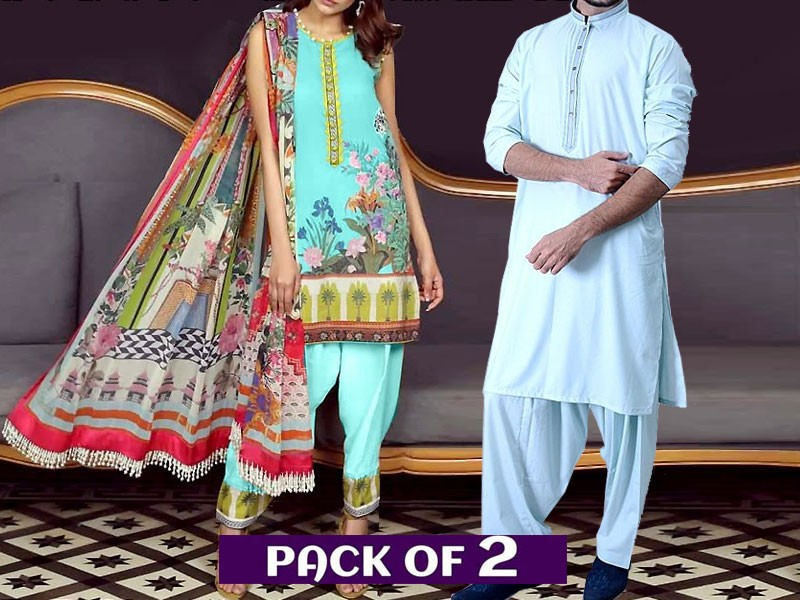 Pack of 2 Un-Stitched Couple Dresses Price in Pakistan