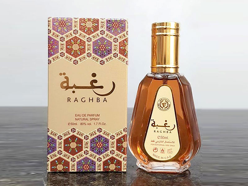 Pack of 3 Arabic Perfumes - 50ml