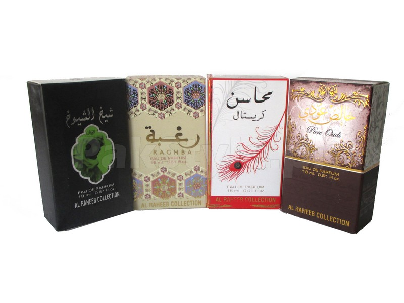 Pack of 4 Arabic Perfumes for Men Price in Pakistan
