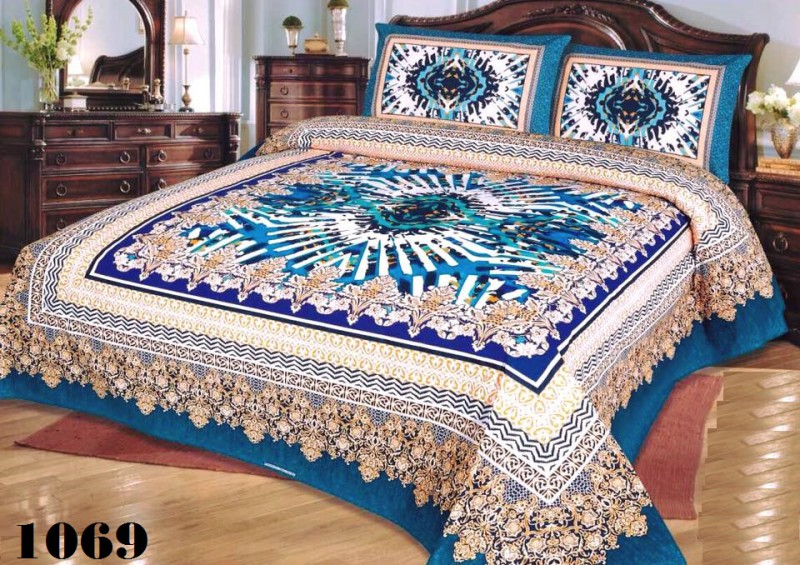 ... Prices Sheets Pakistan Bed Pakistan Prices, Reviews Check Sheet Price  (M005133) U0026 Specs ...