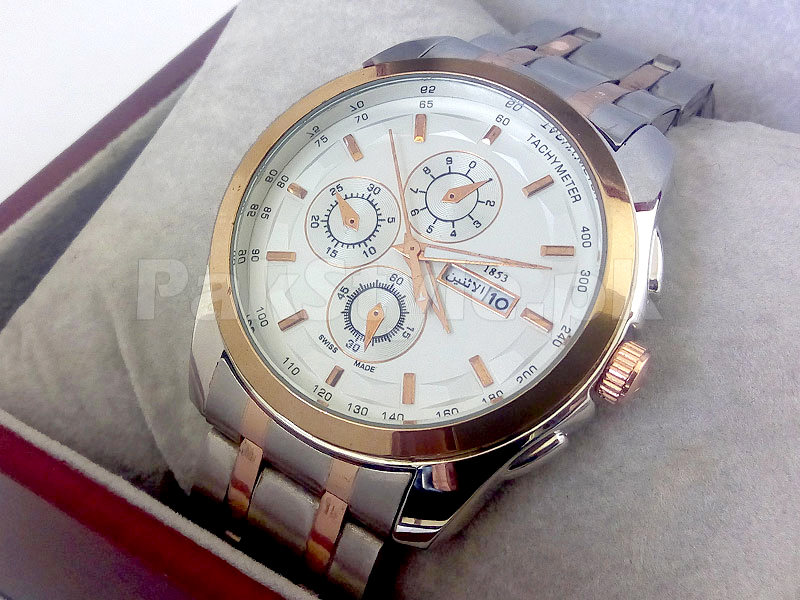 Elegant Men's Two Tone Watch