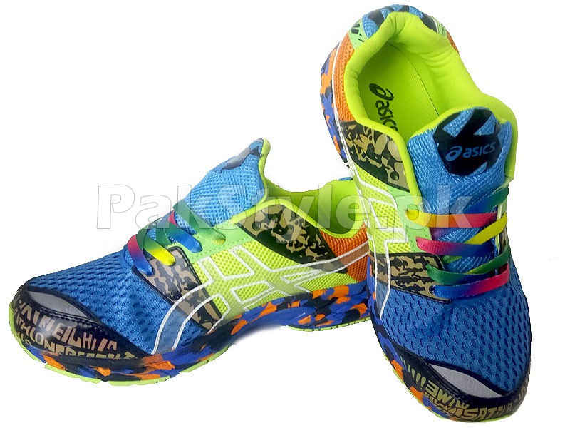 Men's Sports Shoes Black & Green Price in Pakistan