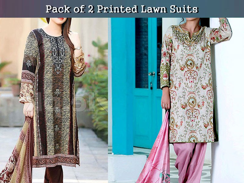 Pack of 2 Printed Lawn Suits Price in Pakistan