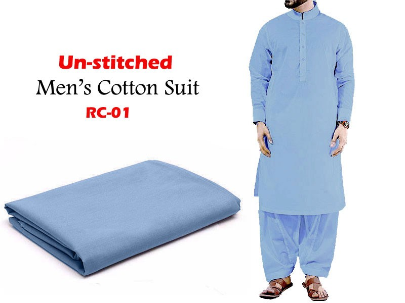 Rashid Un-Stitched Men's Cotton Suit - RC-01