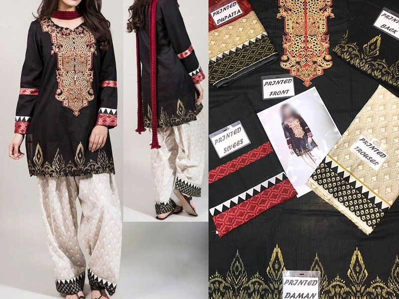 Designer Embroidered Lawn Dress Price in Pakistan