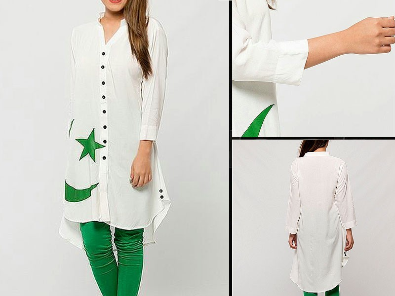 Pack of 2 Jashn-e-Azadi Kurtis with Tights