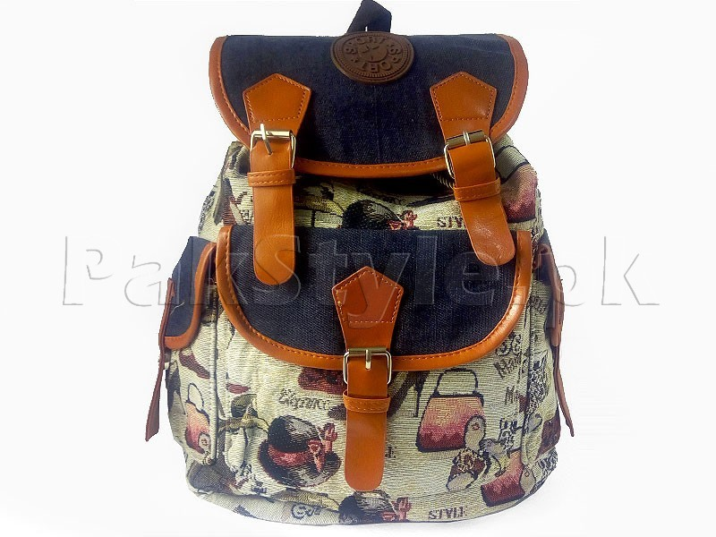 Backpack For Girls Price in Pakistan