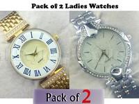 Pack of 2 Elegant Ladies Watches in Pakistan