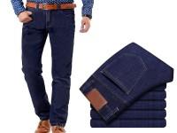 Men's Straight Fit Jeans - Blue in Pakistan
