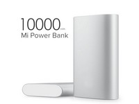 10000mAh Mi Power Bank 2  Price in Pakistan