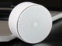 Mi Round Shaped Bluetooth Speaker in Pakistan
