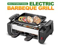 Multifunction Electric Barbecue Grill in Pakistan