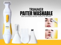 Paiter Washable Ladies Trimmer PLS-01S in Pakistan