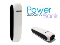 2600mAh Power Bank Price in Pakistan
