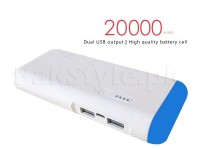 Dual USB Output Power Bank 20000mAh Price in Pakistan