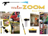 Water Zoom High Pressure Water Spray Gun Price in Pakistan