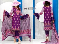 VS Classic Lawn 2018 with Lawn Dupatta VS-4A in Pakistan