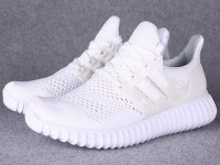 Ultra Boost White Running Shoes in Pakistan