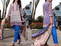 Al-Zohaib Anum Lawn 2018 with Lawn Dupatta 07-B Price in Pakistan