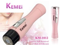 Kemei Hair Removal Shaver KM-1012 Price in Pakistan