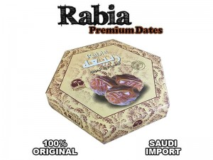Rabia Dates Khajoor 400GM Price in Pakistan