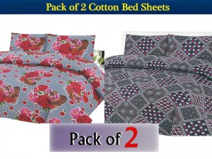 Pack of 2 Polyester Cotton Bed Sheets of Your Choice Price in Pakistan