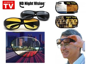 Set of 2 HD Vision Day & Night Glasses Price in Pakistan