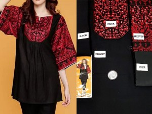 Unstitched Chiffon Embroidered Black Kurti with Inner Price in Pakistan