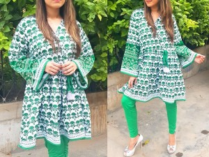 Independence Day Cotton Frock For Girls Price in Pakistan