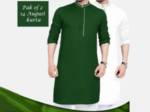 Pack of 2 Independence Day Kurtas For Men Price in Pakistan