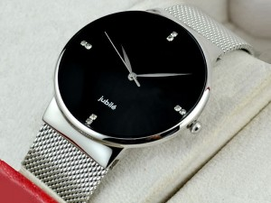 Elegant Black Dial Men's Watch Price in Pakistan