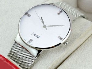 Elegant White Dial Men's Watch Price in Pakistan