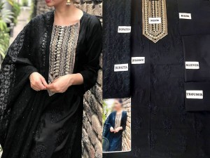 Embroidered Black Cotton Suit with Net Dupatta Price in Pakistan