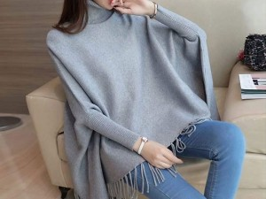 Grey Poncho Style Fleece Top Price in Pakistan