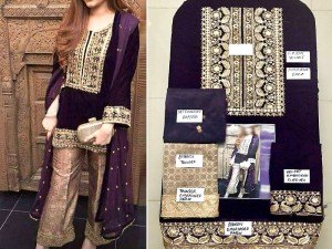 Embroidered Velvet Dress with Net Dupatta Price in Pakistan