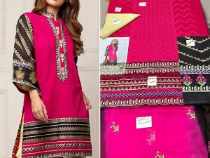 Heavy Embroidered Lawn Dress with Chiffon Tie & Dye Dupatta Price in Pakistan