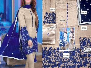 Trendy Embroidered Silk Dress with Chiffon Dupatta Price in Pakistan