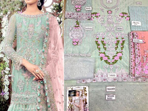 Luxury Heavy Embroidered Net Bridal Dress with Inner Price in Pakistan