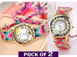 Pack of 2 Dori Watches for Girls Price in Pakistan