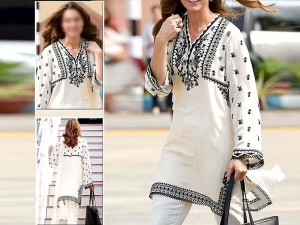 Unstitched Embroidered Cotton Kurti Price in Pakistan