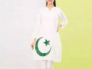14 August Independence Day Kurti with Tights Price in Pakistan