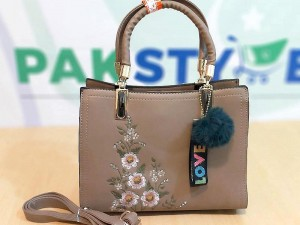 Trendy Women's Handbag with Hanging Charms Price in Pakistan