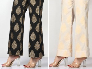 Pack of 2 Ladies Printed Cotton Trousers Price in Pakistan