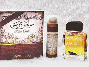 Khalis Oudi Perfume with Free Deodorant Price in Pakistan