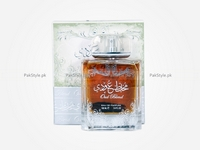Oud Blend Price in Pakistan